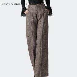 Модные шерстяные широкие брюки для женщин с высокой талией Прямые повседневные коричневые длинные брюки теплые плотные зимние брюки разме...