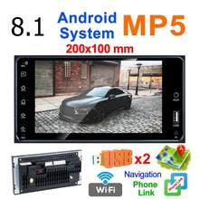 RK-A6153C 7 inch Android 8.1 1080P Car Stereo GPS AM FM MP5 Player for Honda Bluetooth Android Apple Universal Electronic(China)
