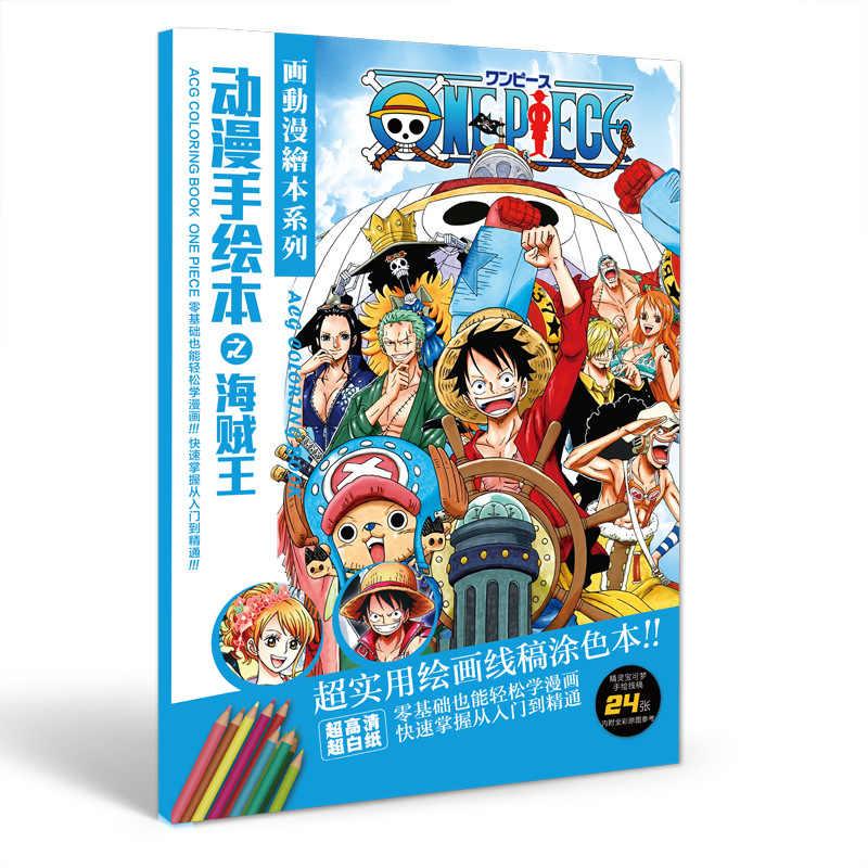 24 Sayfa Kitap Anime Tek Parca Luffy Chopper Boyama Kitabi Boyama