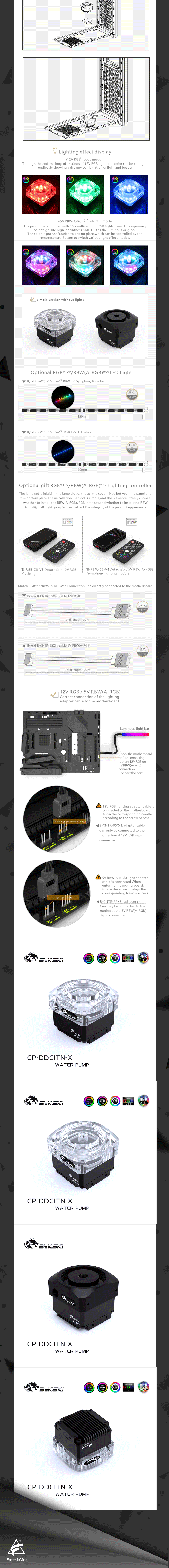 Bykski Laing DDC Pump CP-DDCITN-X Silent Water POM / Acrylic 4 Meters Flow 350L/H For Computer Liquid Build Water Cooling