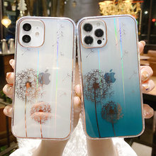 Gradient Rainbow Laser Phone Case For iPhone 12 11 Pro Max XR XS Max X 7 8 Plus 11 Pro Transparent Shockproof Bumper Back Cover