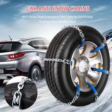 6PCS Snow Chain Emergency Tire for SUV Pickup Truck Ice Muddy Road