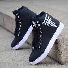 Fashion Men Casual Shoes Men Sneakers 2020 Brand Comfortable