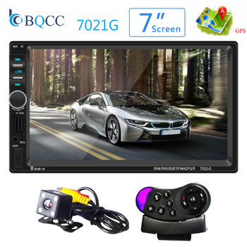 2 Din Car MP5 Player 7021G 7 inch Touch Screen 1080P GPS Navigation Bluetooth FM Stereo Audio With Rear View Camera image