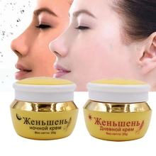 Effect Whitening Cream Removal Freckle Melasma Pigment Melanin Sunburn Pregnancy