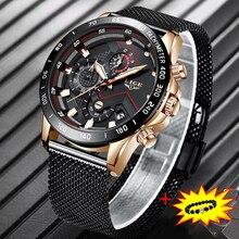 Relogio Masculino LIGE Fashion Top Brand Luxury WristWatch Quartz Clock Blue Watch