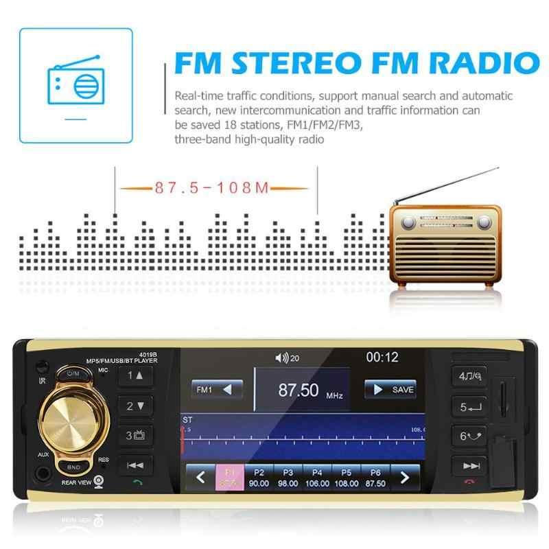 4019B 4.1 インチ 1 1 喧騒車のラジオオーディオステレオ AUX FM ラジオ Bluetooth Autoradio サポートバックミラーカメラリモート制御