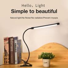 Светодиодная настольная лампа с зажимом, Гибкая Настольная лампа с регулируемой яркостью, трехцветный светильник с дистанционным управлен...