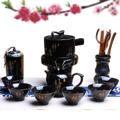 Ceramics Tea Set Lazy Creative Stone Mill Full Semi-automatic Home Kung Fu Teaware Rotating Touch Water Anti-scalding Drinkware