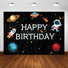 Outer Space Theme Backdrop for Kid Birthday Space Party Planet Birthday Decoration Galaxy Astronaut to The Moon Photo Background