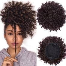 Короткий кудрявый парик для хвоста с кулиской афро пучок искусственными