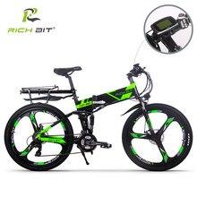 Richbit RT-860 elektrikli bisiklet bisiklet dağ elektrikli bisiklet 36V * 250W 12.8Ah lityum pil EBike içinde ı ı ı ı ı ı ı ı ı ı ı ı ı ı ı ı ı ı ı ı-pil ebike