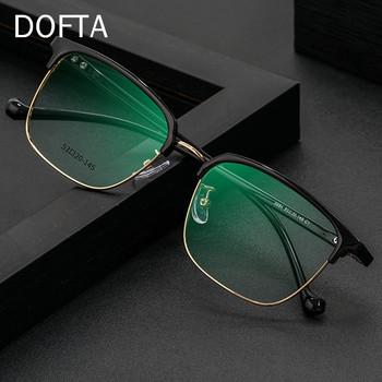 DOFTA Retro TR okulary optyczne ramki kwadratowe ramki okularów dla mężczyzn i kobiet krótkowzroczność okulary korekcyjne pełne ramki 5316 tanie i dobre opinie Unisex Plastikowe tytanu CN (pochodzenie) Stałe FRAMES Okulary akcesoria