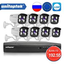 4MP IP Camera CCTV NVR System 4CH 8CH H.265 POE NVR With IP