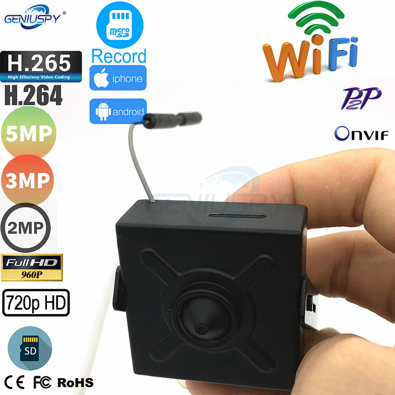 Small Size 40*40mm 3MP 5MP 1080P 960P 720P Full HD P2P Onvif  SD Card Slot Wifi Wireless Mini IP Camera With Reset &Soft Antenna