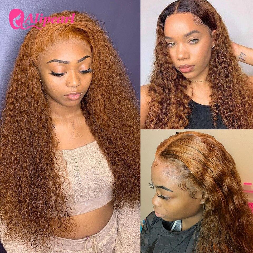 Светлые Волнистые волнистые волосы # 1B/5, накладные волосы для черных женщин, предварительно выщипывающиеся волосы Remy, бразильские волосы Ом...