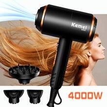 חזק רוח כוח חשמלי שיער מייבש התחממות יתר הגנת מערכת חדש שיער ייבוש מכונה לא פציעה מים יונים שיער מפוח D43