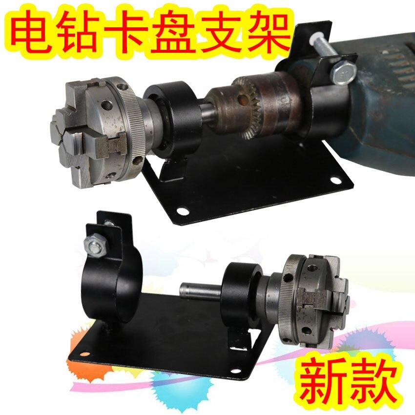 Perceuse à main pour tourner le mandrin de tour 50/65/80mm support de matériau en bois rotatif clé de bielle