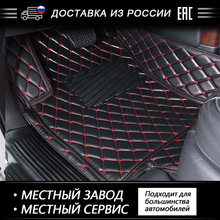 Car-Floor-Mats Auto-Interior Volkswagen Touareg ROWNFUR for Protect-The-Car Clean Waterproof