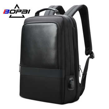 BOPAI business casual fashion college student schoolbag business travel backpack15.6-inch laptop bag