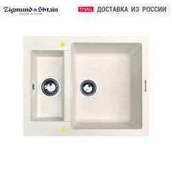 Kitchen Sinks Zigmund & Shtain Rechteck 600.2 Home Improvement Kitchen Fixture Washing wash basin sink