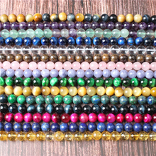 Natural jewelry 4 / 6 / 8 / 10 / 12mm golden tiger eye stone Loose beads series suitable for DIY bracelet necklace accessories