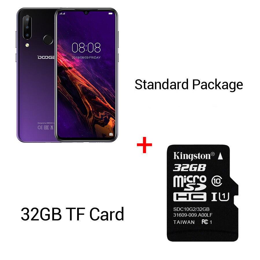 Purple N 32GB Card
