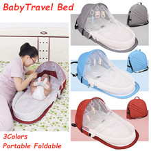 5Pcs Portable Bed Foldable Baby Bed Travel Outdoor Diaper Change Bed Mosquito Net Breathable Infant Sleeping Basket 3 Colors