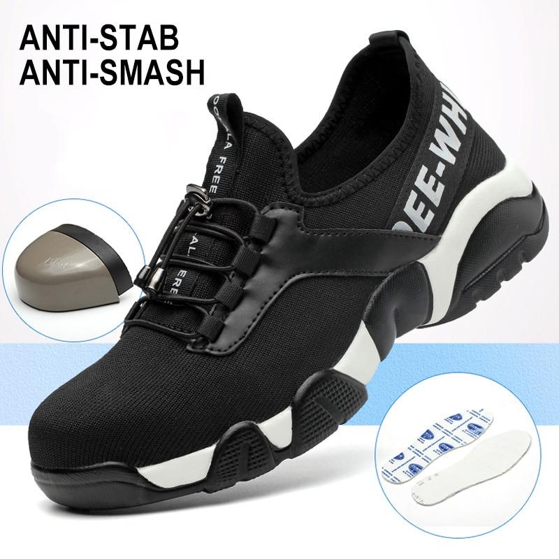 Летняя дышащая защитная обувь; легкие ботинки; Рабочая обувь со стальным носком; неубиваемые кроссовки; кроссовки с защитой от проколов