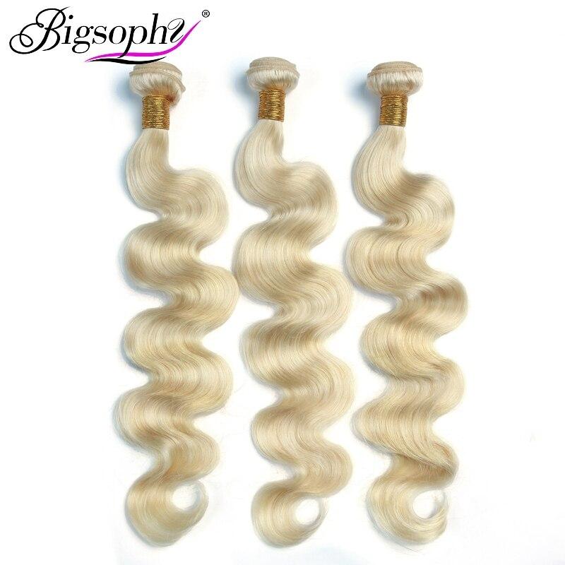 613 bundles Brazilian Hair Body Wave Bundles 1 pcs 3 pcs 4pcs Blonde bundles Hair Extensions Human Remy Hair 8-30 inch Bigsophy