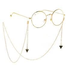 Анти-скольжения аксессуары металлические очки шнур Золотой треугольный кулон цепочка для очков производители модных аксессуаров