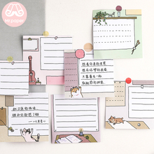 Mr Paper 90pcs/lot Cartoon Ins Artsy Style Loose Leaf Memo Pads with 6pcs Free Stickers Minimalist Write Down Points