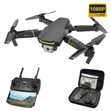 1080P HD Profissional Drone Cameras 30 fps Mini Drones With Camera Quadcopter WIFI FPV With Wide Angle HD VS E58 Dron Toys Gifts