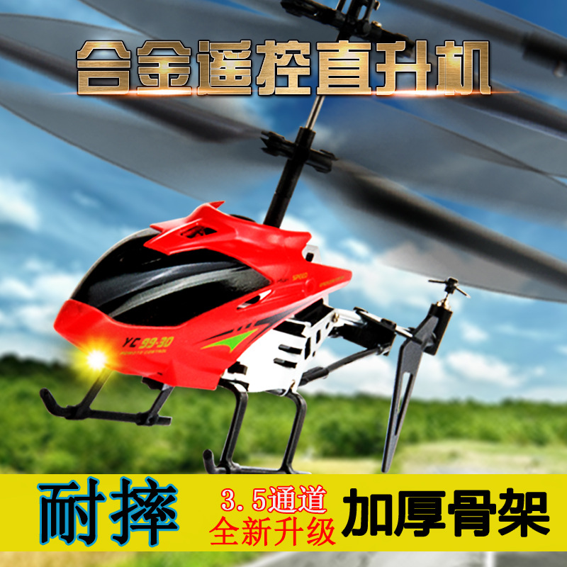 Children Drop-resistant Alloy Anticollision Toy Kids Remote Control Charging Helicopter Airplane Unmanned Aerial Vehicle With St