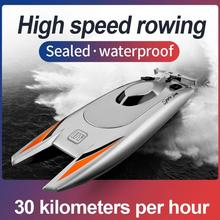 RC Toy High Speed Rowing 2.4G Radio Remote Control Boat 7.4V