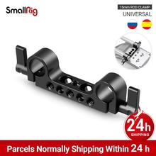 "Smallrig超軽量15ミリメートルrailblockと1/4 "" 20の標準スレッドカメラケージ15デジタル一眼レフカメラリグ 942"