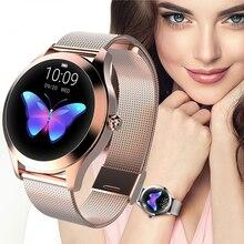 KW10 נשים ספורט חכם שעון כושר צמיד IP68 שינה Waterproof קצב לב צג Bluetooth ליידי אנדרואיד IOS ספורט Tracker