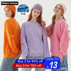 Metersbonwe 2019, зимняя новинка, удобная женская толстовка, толстая вязка, плюс бархат, джемпер, однотонный пуловер