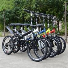 Маленький складной мини-велосипед, 20 дюймов, портативный, для взрослых, студентов, Белый город, маленький портативный, складной, компактный