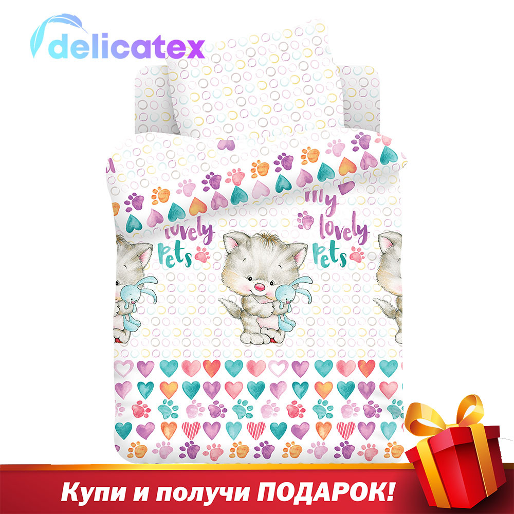 Bedding Sets Delicatex 8970-1+8971-1 Kotenok S Zaykoy Home Textile Bed Sheets Linen Cushion Covers Duvet Cover Рillowcase Baby Bumpers Sets For Children Cotton