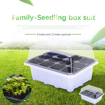 12 Holes Plastic Nursery Pots Plant Germination Tray Planter Flower Pot With Lids Hydroponic Seeds Grow Box Seedling Tray 2020 image