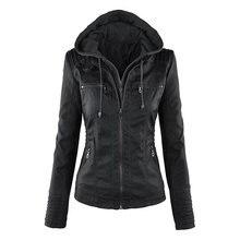 Женская мотоциклетная куртка на молнии черная из искусственной