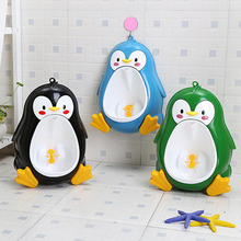 Детский горшок для туалета милый пингвин горшок настенный писсуары портативный обучающий мальчик детский туалет герметичный Детский горшок щетка