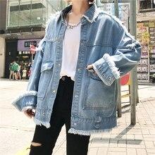 New 2020 spring Women's Denim Jackets Loose Turn-down Collar Outerwear Hole High Street Tassel Fashionable Jeans Basic Coats N97