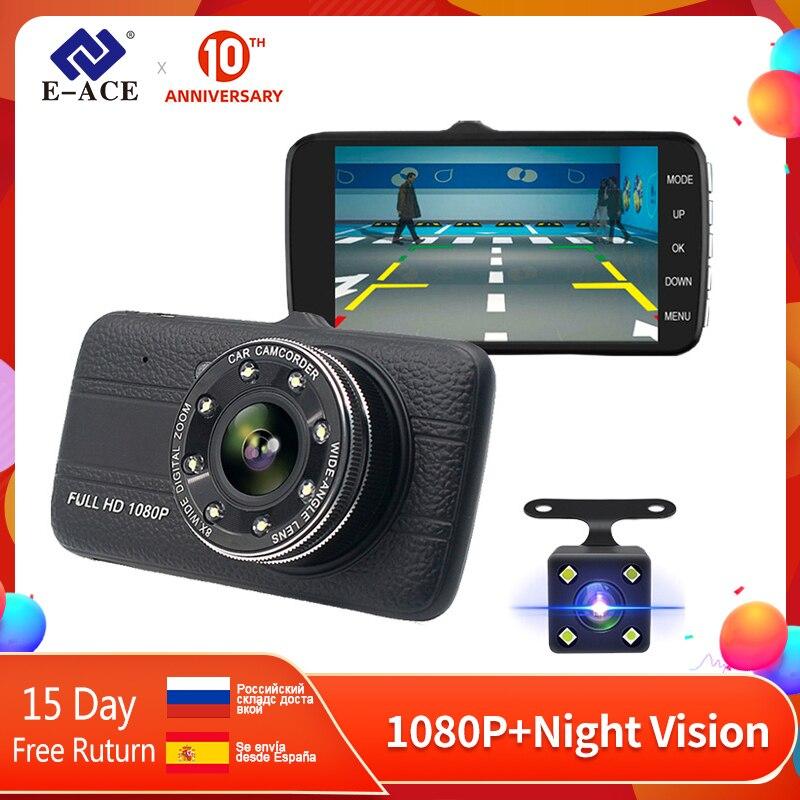 E-ACE Автомобильный видеорегистратор Камера Full HD 1080 P регистраторы Авто регистратор два объектива ночного видения с зеркало заднего вида цифр...