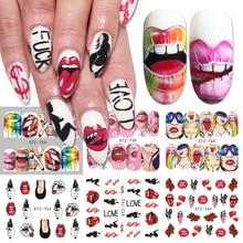 1 шт наклейки для ногтей сексуальные губы классная девушка Водные Наклейки Обертывания Мультяшные ползунки для декоративный маникюр с красочным кончиком BESTZ756-763