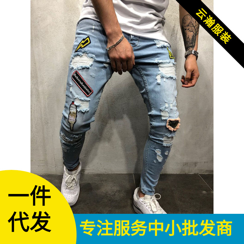 Casual Jeans 2019 Embroidery Applique Icon Leggings Sleek Washing With Holes Jeans