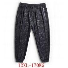Men's big pants 170KG plus size 11XL 12XL loose stretch larg