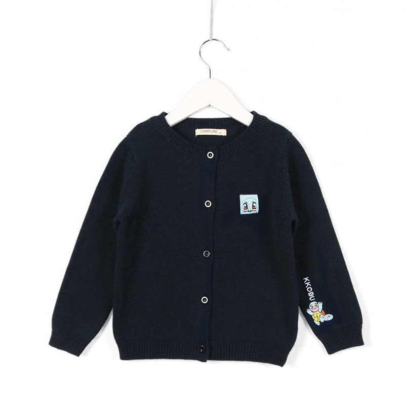 2019 새로운 남성과 여성 아기 어린이 셔츠 가을 카디 건 귀여운 만화 자 수 단색 두꺼운 니트 스웨터