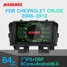 Marubox KD7047 Car Player for Chevrolet Cruze 2008 2012, Car Multimedia Player with DSP, GPS Navigation, Bluetooth, Android 9.0